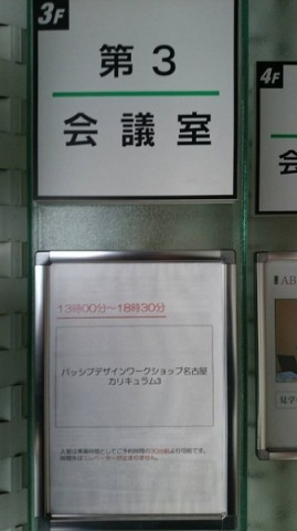 1452764007093