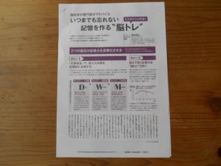 DSCN9689