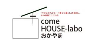 CHLおかやまロゴ (2)