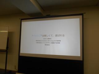 DSCN9933